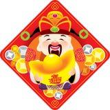Den kinesiska guden av välstånd rymmer de guld- tackorna Arkivbild