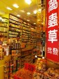den kinesiska medicinen shoppar Arkivbilder