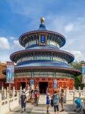 Den kinesiska paviljongen, värld ställer ut, Epcot Arkivfoto