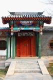 Kinesisk porthus Arkivbild