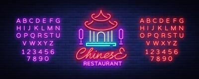 Den kinesiska restaurangen är ett neontecken Vektorillustration på kinesisk mat, asiatisk kokkonst, exotisk mat Logo emblem i neo vektor illustrationer