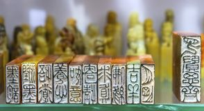 Den kinesiska stenskyddsremsahanden stämplar souvenirPeking Kina Arkivfoton