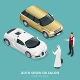Den kommersiellt färgglade bilställningen i bil shoppar stock illustrationer