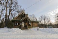 Den kulturella reserven Abramtsevo Arkivbilder