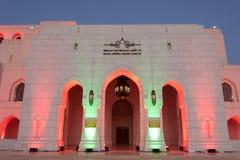 Den kungliga operahuset Muscat, Oman Arkivbild