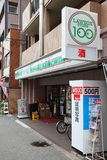 Den Lawson 100 yen shoppar Royaltyfri Fotografi