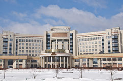 Den legendariska Moscow universitetar Royaltyfri Fotografi