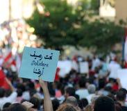 Den libanesiska gatan protesterar i Beirut, Libanon som protesterar Solidere Royaltyfri Foto