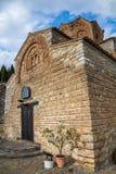 Den lilla kyrkan av St John teologen, Ohrid, Makedonien arkivfoton
