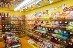 Den Lollypop godisen shoppar på Bern på Schweiz Royaltyfri Bild