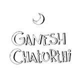 Den lyckliga inskriften för designen för text för bokstäver för ganeshchaturthihanden till den indiska feriefestivalen, vektor sk Royaltyfri Foto