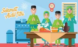 Den lyckliga moslemfamiljen firar för aidilfitri med riklig mat och lyktan royaltyfri illustrationer