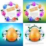 Den lyckliga påskvektoruppsättningen av hälsningkort eller baner med färg målad ägg, vårblommor och ryss smsar engelska : Lycklig Arkivfoton