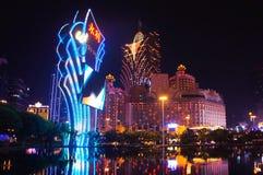 Den lyxiga kasinot tillgriper i Macao Arkivbild
