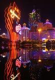 Den lyxiga kasinot tillgriper i Macao Royaltyfria Foton