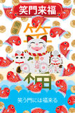 Den Maneki Neko Koi fuen kommer kortet royaltyfri illustrationer