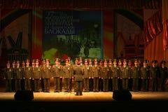Den militära kören av den ryska armén Royaltyfria Bilder