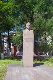 Den minnes- bysten av N A Semashko i Moskva Royaltyfri Bild