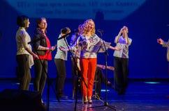 Den musikaliska Kvitkaen Royaltyfri Fotografi