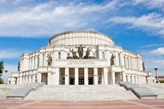 Den nationella akademiska opera- och balettteatern av Vitryssland Royaltyfria Foton