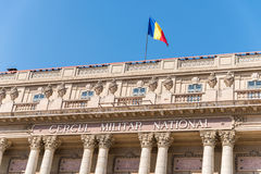 Den nationella militära cirkeln (den Cercul Militar medborgaren) i Bucharest Royaltyfri Foto
