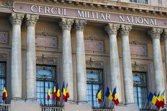 Den nationella militära cirkeln (den Cercul Militar medborgaren) i i stadens centrum Bucharest på Victory Avenue Arkivbilder