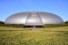 Den nationella teatern av Peking Fotografering för Bildbyråer