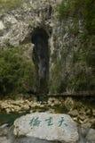 Den naturliga bron i det stora sceniska området 7-Hole Arkivbilder