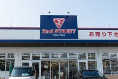 den 2nd gatan eller den andra gatan är ett köp och säljer, att återanvända, och begagnat shoppa i Japan arkivbilder