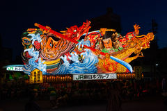 Den Nebuta flötet ståtar i den Aomori staden, Japan på Augusti 6, 2015 Royaltyfri Foto