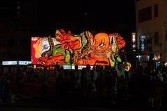 Den Nebuta flötet ståtar i den Aomori staden, Japan på Augusti 6, 2015 Royaltyfria Foton