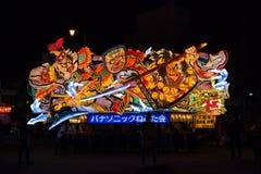 Den Nebuta flötet ståtar i den Aomori staden, Japan på Augusti 6, 2015 Royaltyfri Fotografi