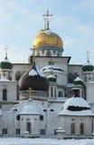 Den nya Jerusalem kloster. Arkivfoto