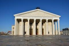 Den nya operahuset i Astana Arkivbilder