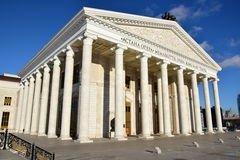 Den nya operahuset i Astana Arkivbild