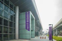 Den nya Taipei huvudsakliga stationen Arkivbild
