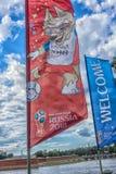 Den officiella maskot av den FIFA världscupen 2018 och FIFAEN Conf Royaltyfri Fotografi
