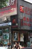 Den olje- målningen shoppar i byn SHENZHEN Dafen för olje- målning Fotografering för Bildbyråer