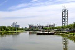 Den olympiska Peking parkerar Arkivfoto