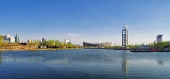 Den olympiska Peking parkerar Royaltyfria Foton