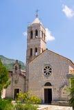 Den ortodoxa kloster Arkivfoto