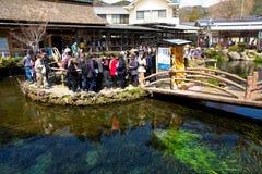 Den Oshino byn är en liten hemman på grunden av Fuji Fotografering för Bildbyråer