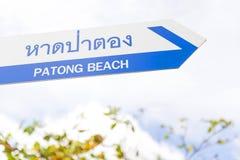 Den Patong stranden undertecknar in Patong, Phuket, Thailand Royaltyfria Bilder