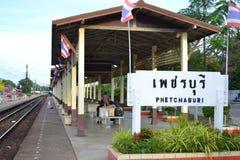 Den Phetchaburi stationen är namnet av drevstationen i Thailand Royaltyfria Bilder