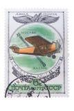 Den post- stämpeln som skrivs ut i USSR, visas av flygplanet AK-1 Fotografering för Bildbyråer