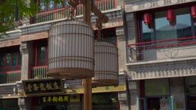 Den Quinmen Main Street gallerian Gå gatan i en mitt av Kina huvudstad Lopp till det Kina begreppet lager videofilmer