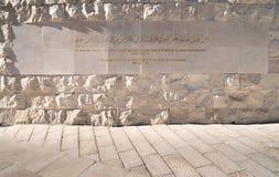 Den Quranic vers sned på väggen framme av för ¾amijaen för moskén DÅ sultanijen Esme i Jajce, Bosnien och Hercegovina royaltyfri bild