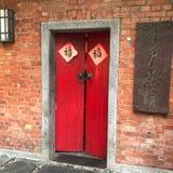 Den röda dörren i Jiufen, Taipei Royaltyfri Bild