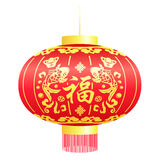 Den röda och guld- lyktan för traditionell kines som hänger med fiskkoi, pengar och kinesisk konst för vektor för bra förmögenhet vektor illustrationer