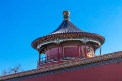 Den röda paviljongtornväggen Jingshan parkerar Peking Kina Royaltyfri Foto